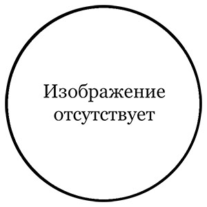 Папка для бумаг а4 hexagon